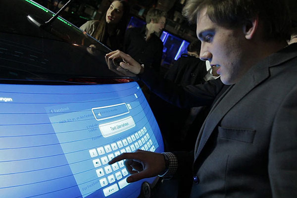User Interaction - Impression Hyundai Screen